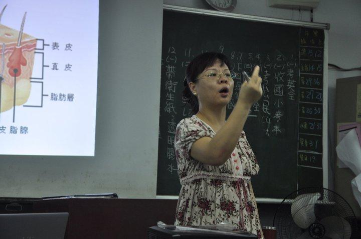 2011.5.7公共衛生教育