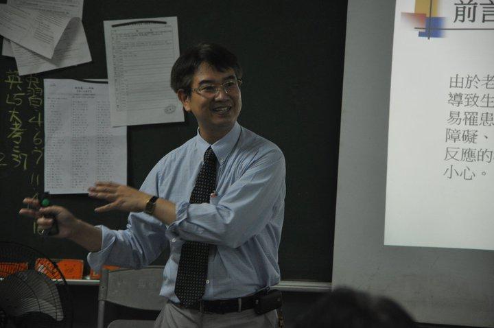 2011.5.13公共衛生教育