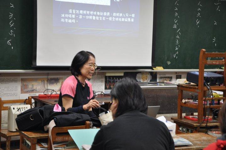 教育課程照片
