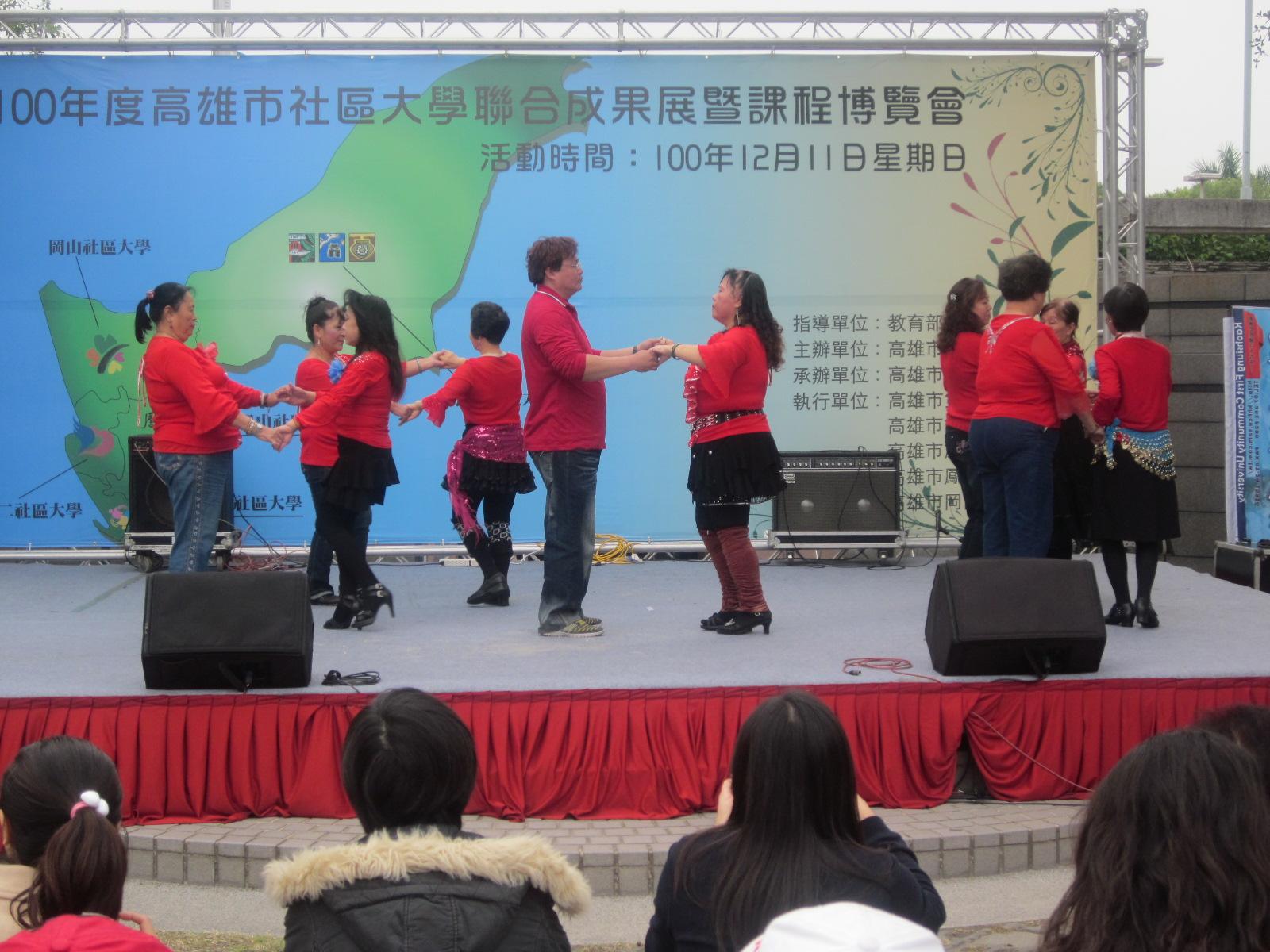 長青社交舞班表演