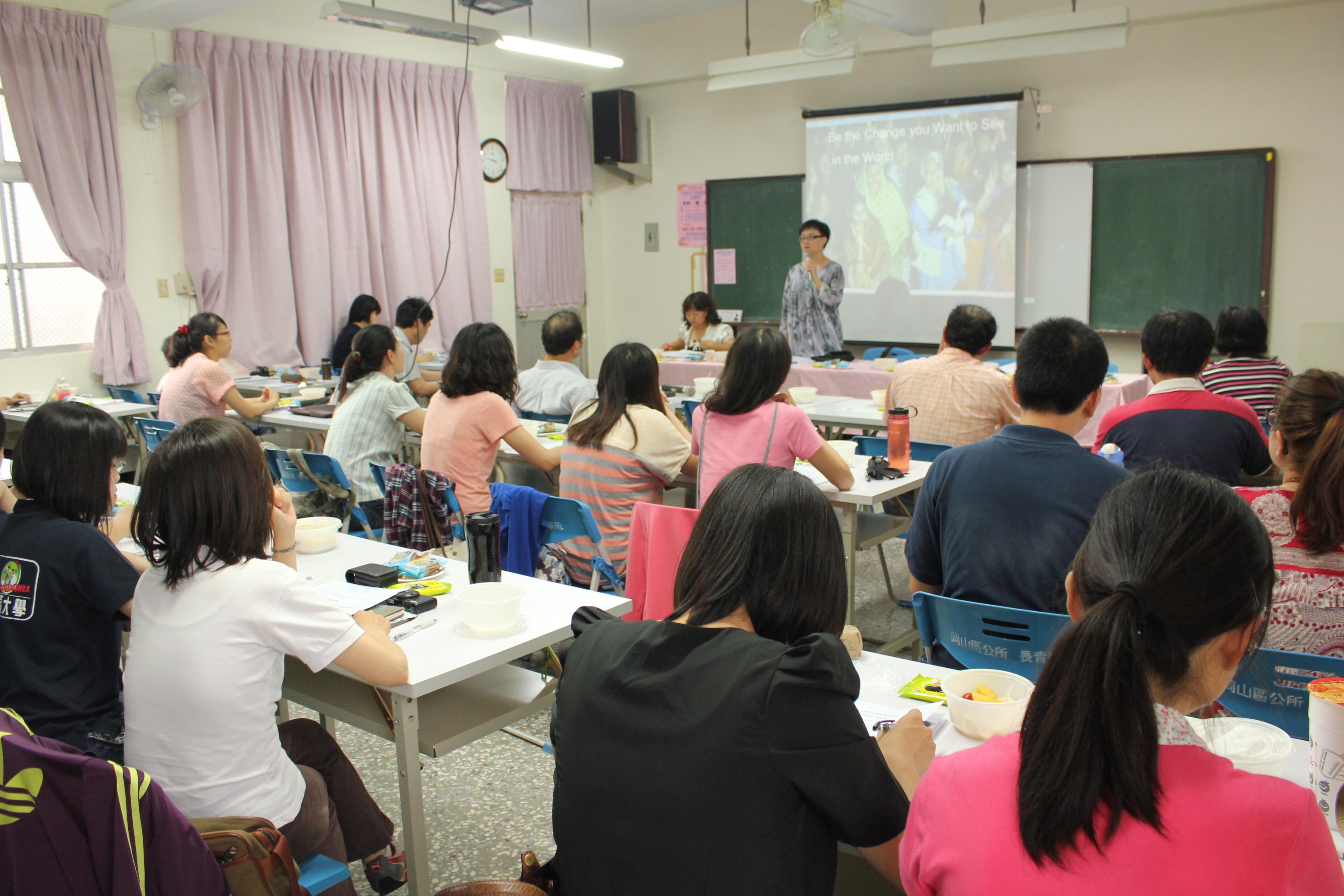 南部社大聯誼會在岡山社大舉行