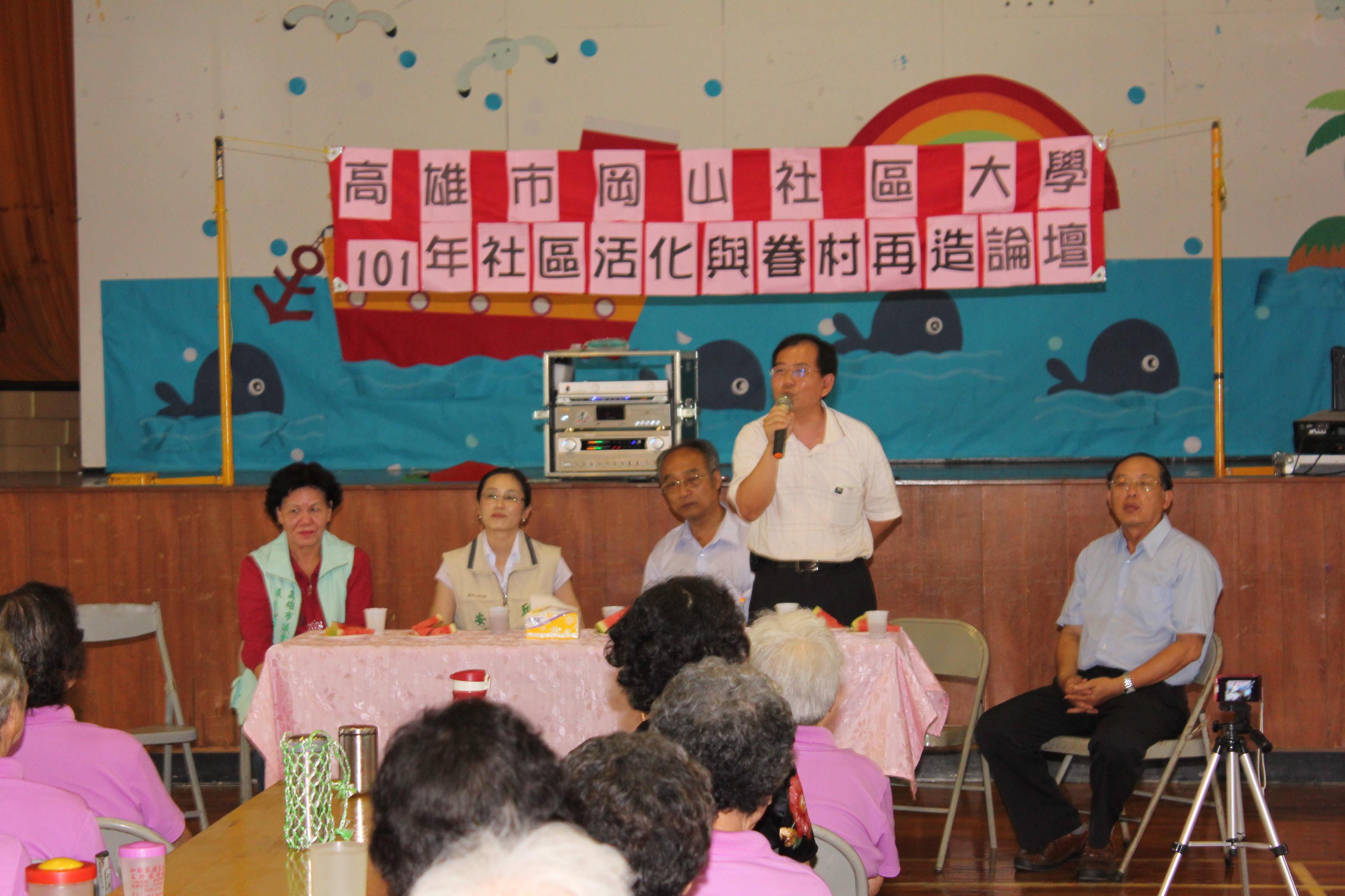 20120508岡山社大兩場論壇
